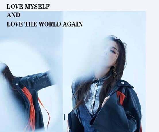 Heart Made Factory×蔡健雅:我要给世界最悠长的湿吻