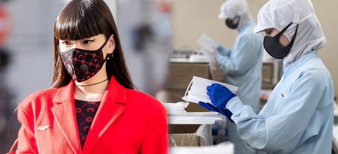 PRADA防护服、GUCCI口罩、宝格丽消毒洗手液,
