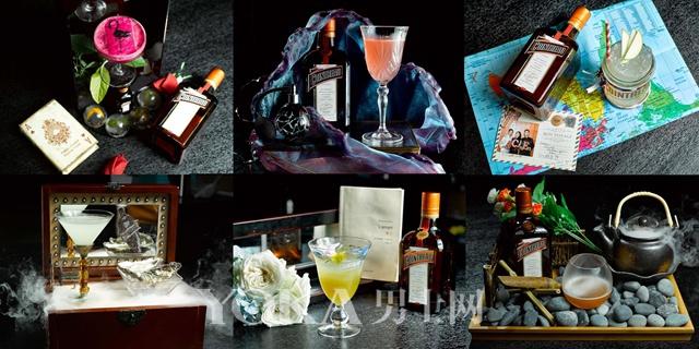 参赛选手以君度橙酒为基酒调制的精彩创意作品