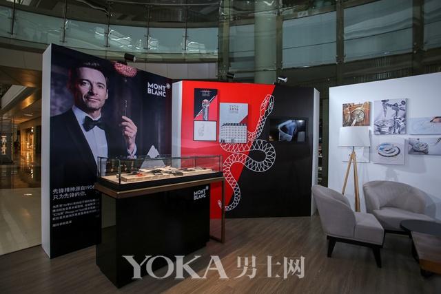 礼赞时代先锋精神万宝龙110周年全球巡展深圳站