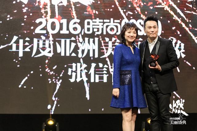 2016时尚COSMO美丽盛典盛大落幕