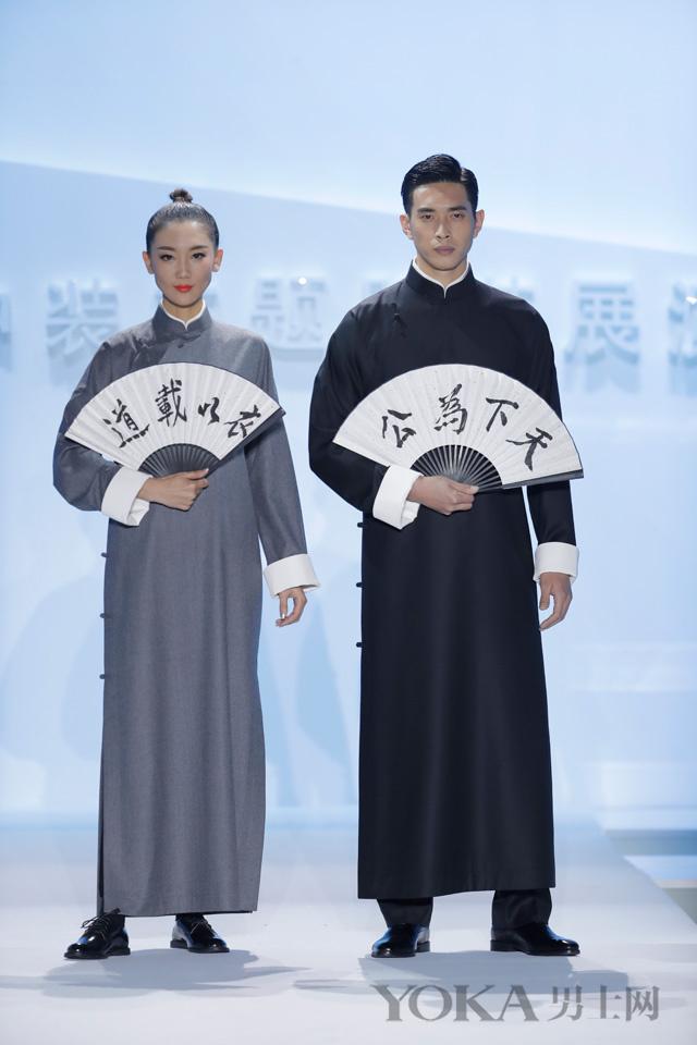 """""""新中装""""主题服装展演于北京举行"""