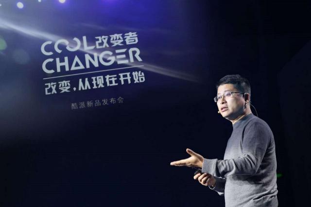 """""""我们也许改变不了世界,但起码可以改变面对这个世界的态度""""——酷派集团CEO刘江峰"""