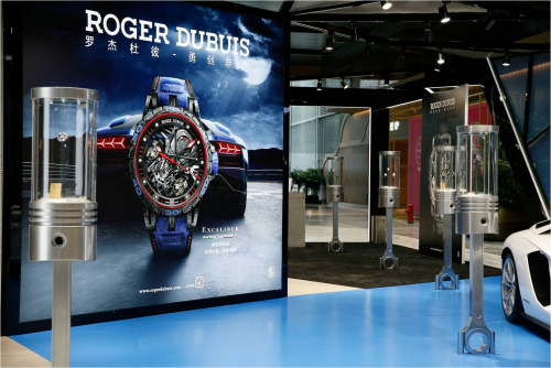 Roger Dubuis罗杰杜彼西安SKP专卖店开幕